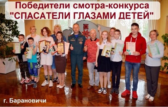 Спасатели глазами детей итоги смотра-конкурса МЧС