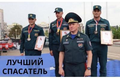 15.07.21 Барановичский спасатель в числе лучших