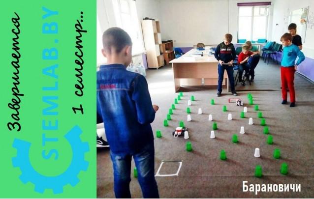 Первый семестр в образовательном центре СТЕМЛАБ Барановичи