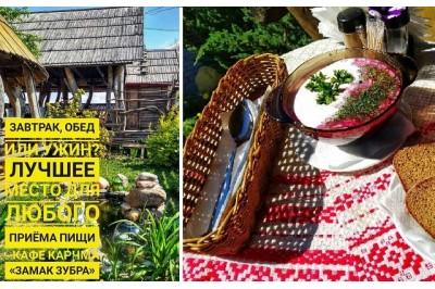 Вкусное лето в кафе Карчма ЗАМАК ЗУБРА