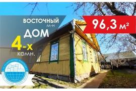 Продам домв Барановичах в Восточном из натурального дерева