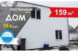 Продам домв Барановичах в м-не Текстильный