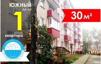 Продам 1-комнатную квартиру в Барановичах Южный м-н
