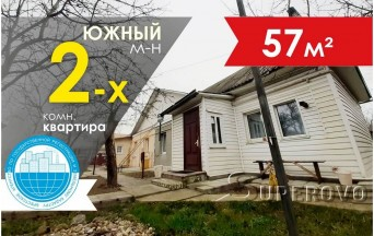 Продам 2-комнатную квартиру в Барановичах в Южном частный сектор