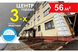 Продам 3-комнатную квартиру в Барановичах в центре города