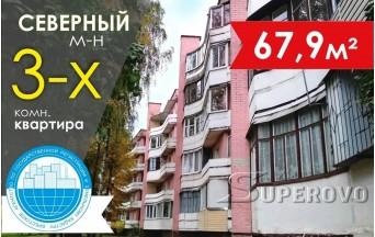Продам 3-комнатную квартиру в Барановичах Северный ул. Жукоква