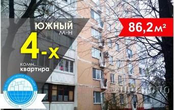 Продам 4-комнатную квартиру в Барановичах в Южном м-не