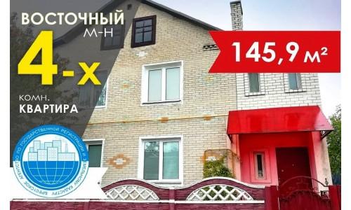 Продам просторную квартиру в Барановичах в частном доме