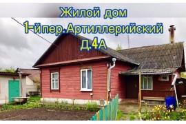Продам  дом в Барановичах в р-не Полесского вокзала