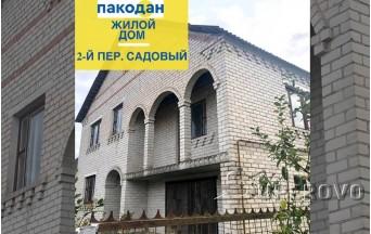 Продам дом в Барановичах в Восточном м-не