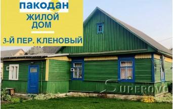 Продам  дом в Барановичах на Крестах пер. Кленовый