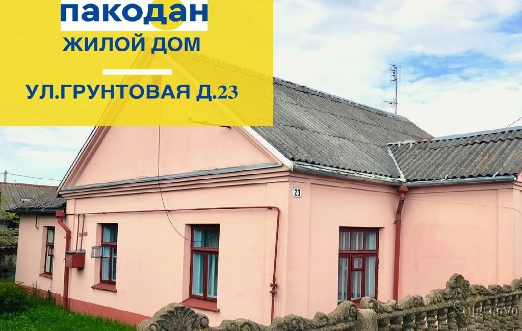Продам  дом в Барановичах ул. Грунтовая