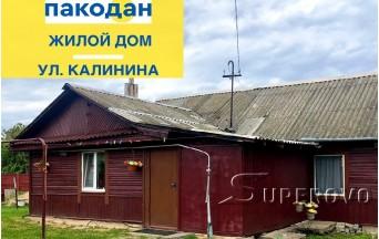 Продам  дом в Барановичах в тихом жилом месте