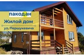 Продам новый жилой дом мансардного типа в Барановичах м-н Тельмана