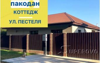 Продам современный коттедж в тихом месте г.Барановичи ул. Пестеля