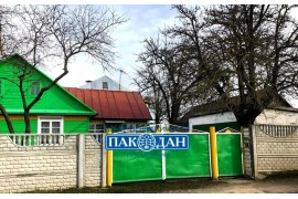 Продам квартиру частном доме в Барановичах