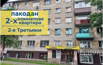 Продам 2-комнатную квартиру в Барановичах на Третьяках