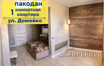 Продам 1-комнатную квартиру в Барановичах Боровки ул. Домейко