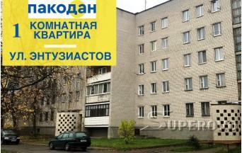 Продам 1-комнатную квартиру в Барановичах в Восточном мкр. по Энтузиастов