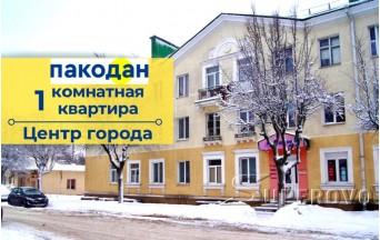 Продам 1-комнатную квартиру в Барановичах ул. Горького