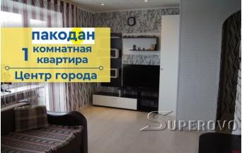Продам 1-комнатную квартиру в Барановичах в центре ул. Ленина