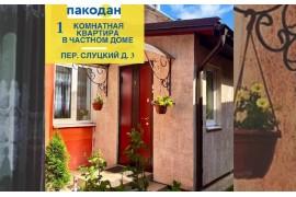 Продам 1-комнатную квартиру в Барановичах в частном доме
