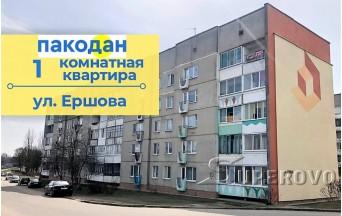 Продам 1-комнатную квартиру в Cлониме Гродненская область