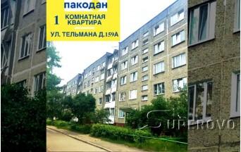 Продам 1-комнатную квартиру в Барановичах в Восточном микрорайоне