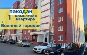 Продам 1-комнатную квартиру в Барановичах в военном городке по Заслонова