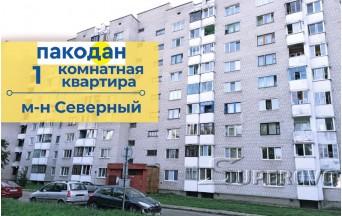 Продам 1-комнатную квартиру-малосемейку в Барановичах ул. Жукова