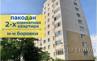 Продам 2-комнатную квартиру в Барановичах 50 лет БССР
