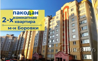 Продам 2-комнатную квартиру в Барановичах в м-не Боровки