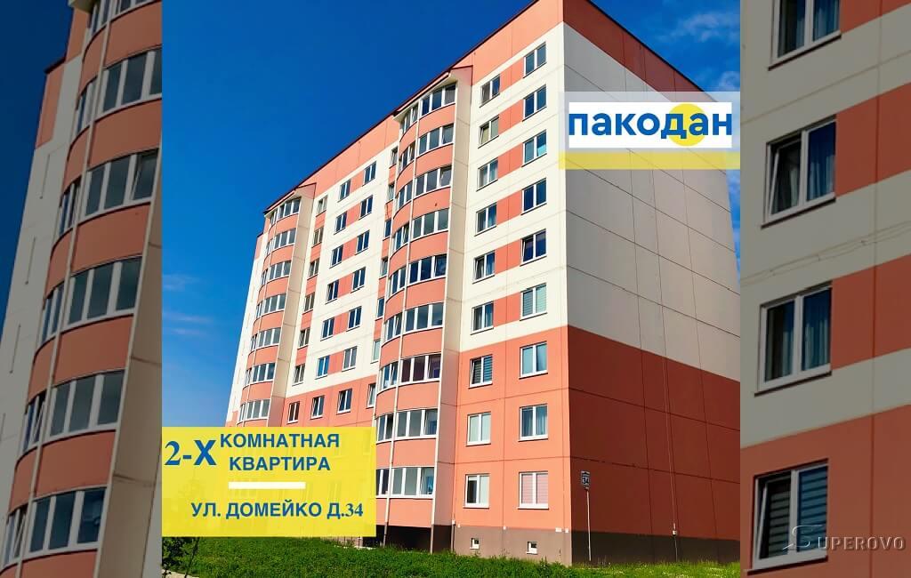 Продам 2-комнатную квартиру в Барановичах на Боровках