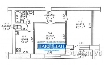 Продам 2-комнатную квартиру в Барановичах Южный ул. Коммунистическая
