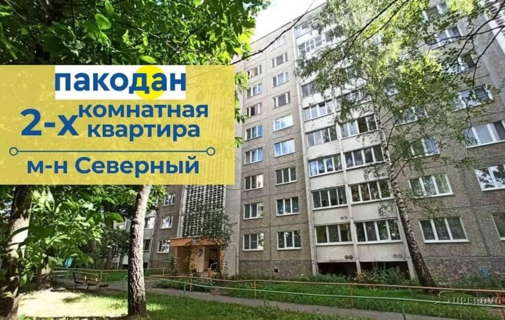Продам 2-комнатную квартиру в Барановичах в Северном мкр. ул. Наконечникова