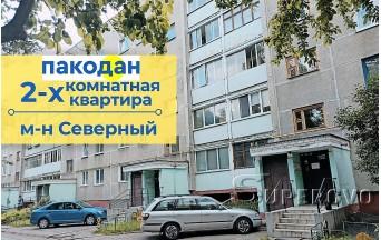 Продам 2-комнатную квартиру в Барановичах ул. Наконечникова Северный мкр