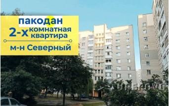 Продам 2-комнатную квартиру в Барановичах Северный мкр пр-т Советский