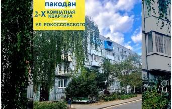Продам 2-комнатную квартиру в Барановичах в Военном городке