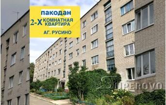 Продам 2-комнатную квартиру в агрогородке Русино Барановичского района