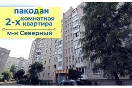 Продам 2-комнатную квартиру в Барановичах в Северном ул. Наконечникова