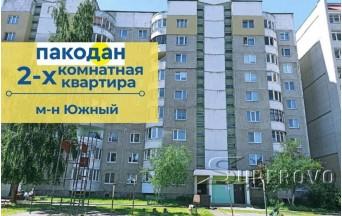 Продам 2-комнатную квартиру в Барановичах в Южном микрорайоне ул. Советская