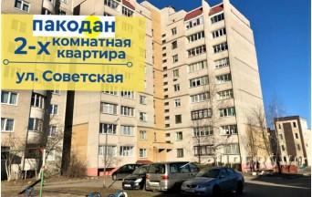 Продам 2-комнатную квартиру в Барановичах ул. Советская