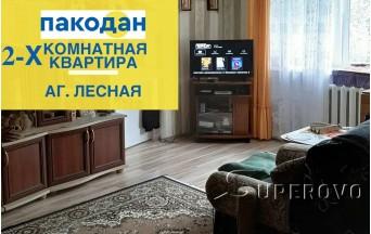 Продам/Обменяю 2-комнатную квартиру в аг. Лесная Барановичского района