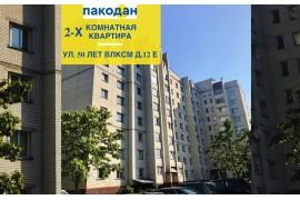 Продам 3-комнатную квартиру в Барановичах в Южном микрорайоне