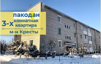 Продам 3-комнатную квартиру в Барановичах по ул. Бадака
