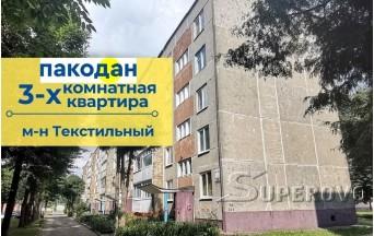 Продам 3-комнатную квартиру в Барановичах по ул. Фабричная