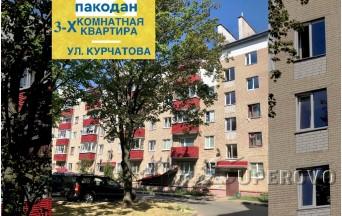 Продам 3-комнатную квартиру в Барановичах в Южном мкр. ул. Курчатова