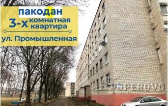 Продам 3-комнатную квартиру в Барановичах в Северном мкр ул. Промышленная
