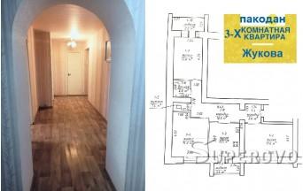 Продам 3-комнатную квартиру в Барановичах в Северном мкр ул. Жукова