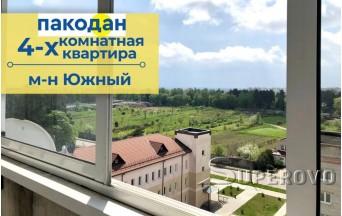 Продам 4-комнатную квартиру в Барановичах в Южном ул. Строителей